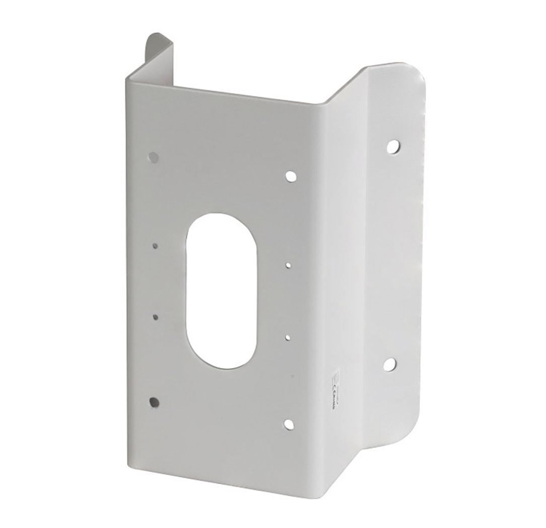 Wall-bracket-for-ILK-2PTZSIR-and-ILK-2PTZSO